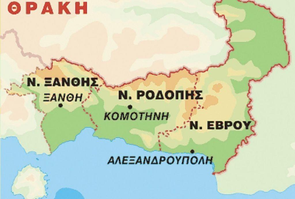 Κινήσεις μειοδοσίας προετοιμάζουν το έδαφος για τουρκοποίηση της Θράκης