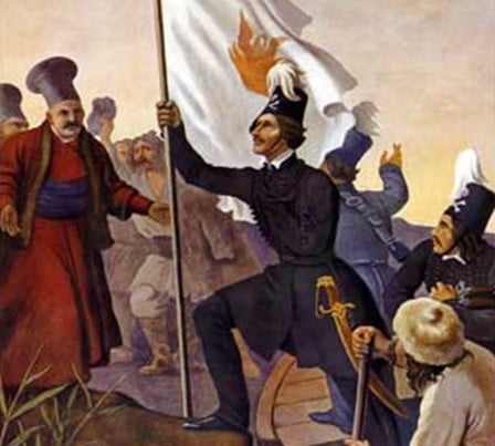 H πρώτη πολεμική πράξη πριν την Επανάσταση του 1821 Η διάβαση του ποταμού Προύθου από τον Αλέξανδρο Υψηλάντη