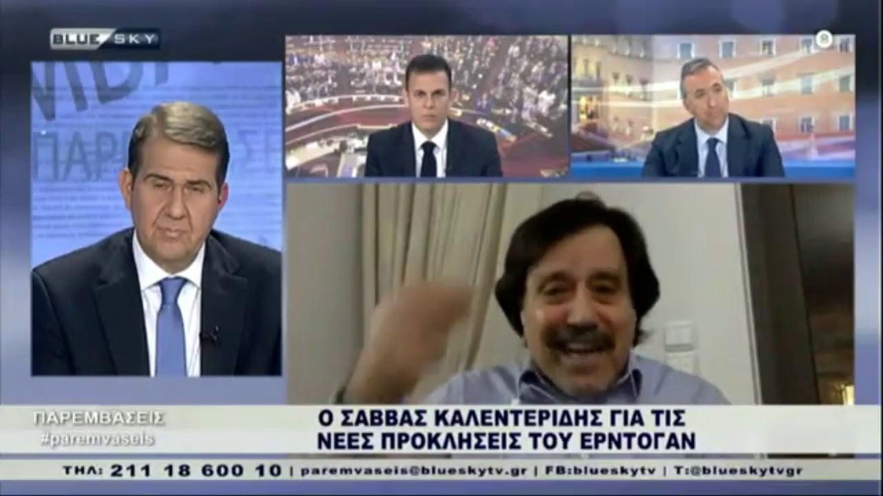 """Σάββας Καλεντερίδης για την έξοδο του τουρκικού ερευνητικού """"Τσεσμέ"""" (ΒΙΝΤΕΟ)"""