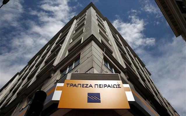 Ελλάς το Μεγαλείο σου! Τα 14 έγγραφα που ζητάει η Τράπεζα Πειραιώς από αποδήμους, για 50 ευρώ σύνταξη!