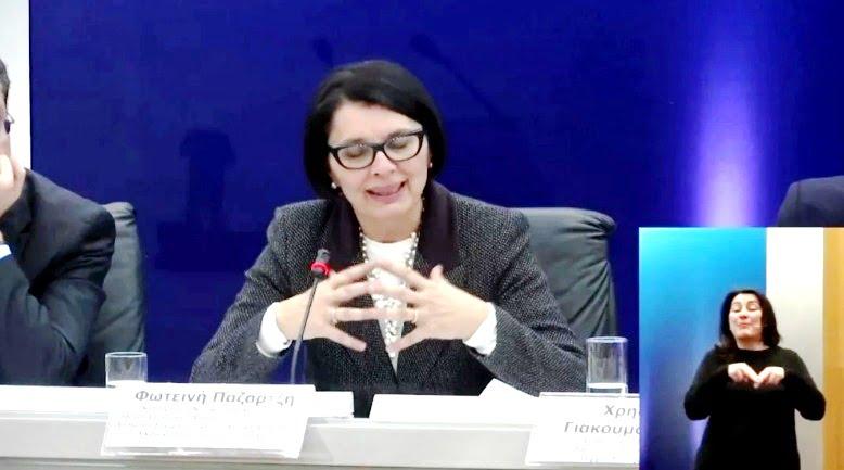 Μια Ελληνίδα, η καθηγήτρια Φωτεινή Παζαρτζή, εξελέγη Πρόεδρος της Επιτροπής Δικαιωμάτων του Ανθρώπου του ΟΗΕ!