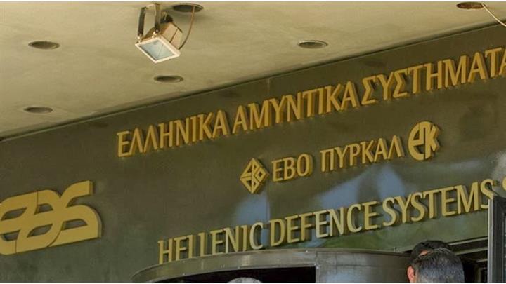 ΕΑΣ: Κόστισαν στον φορολογούμενο μέσα σε μια τετραετία… 832 εκατ. ευρώ
