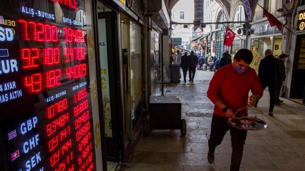 Ahval: Η λίρα θα γίνει κουρελόχαρτο εξαιτίας του Ερντογάν