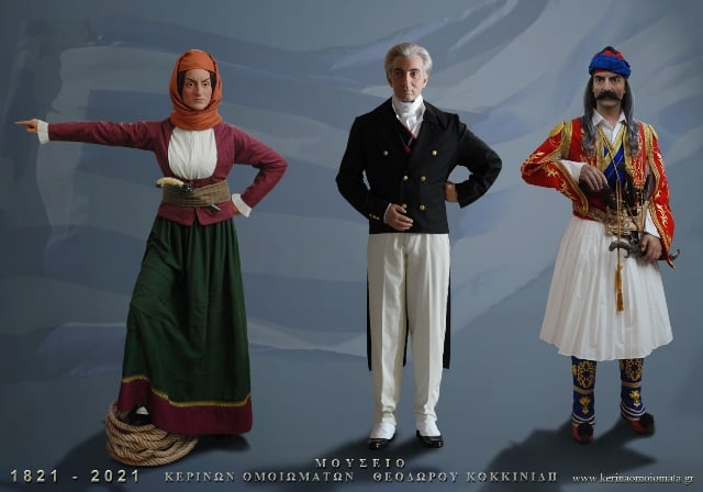 Εργαστήριο κέρινων ομοιωμάτων δημιουργεί τους ήρωες της Ελληνικής επανάστασης του 1821.