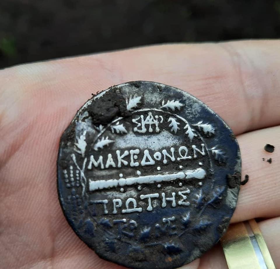 Ανακαλύφθηκαν 68 αρχαία μακεδονικά νομίσματα στη Ρουμανία! Φέρουν ελληνικότατη επιγραφή