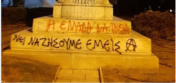 Έλληνες εναντίον Ελληνισμού;