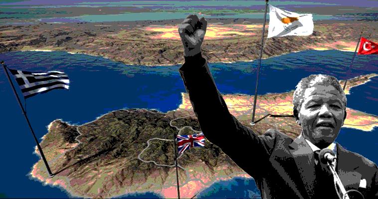 Η άποψη του Νέλσον Μαντέλα για τη Δικοινοτική Διζωνική Ομοσπονδία και η Κύπρος