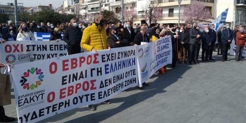 Ορεστιάδα: Έκτακτη σύσκεψη αύριο Προέδρων Κοινοτήτων στο Φυλάκιο, μετά την ενοικίαση χωραφιών για επέκταση