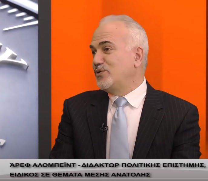 LEADERS 22.2.2021 – Α. Αλομπέιντ – Σκληρό πόκερ Ελλάδας-Τουρκίας-Αραβικού κόσμου