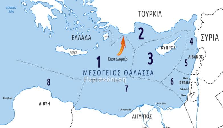 Ανεφάρμοστη και Παραπλανητική η Πρόταση της Αιγύπτου για την Μεταφορά Φυσικού Αερίου στην Κρήτη