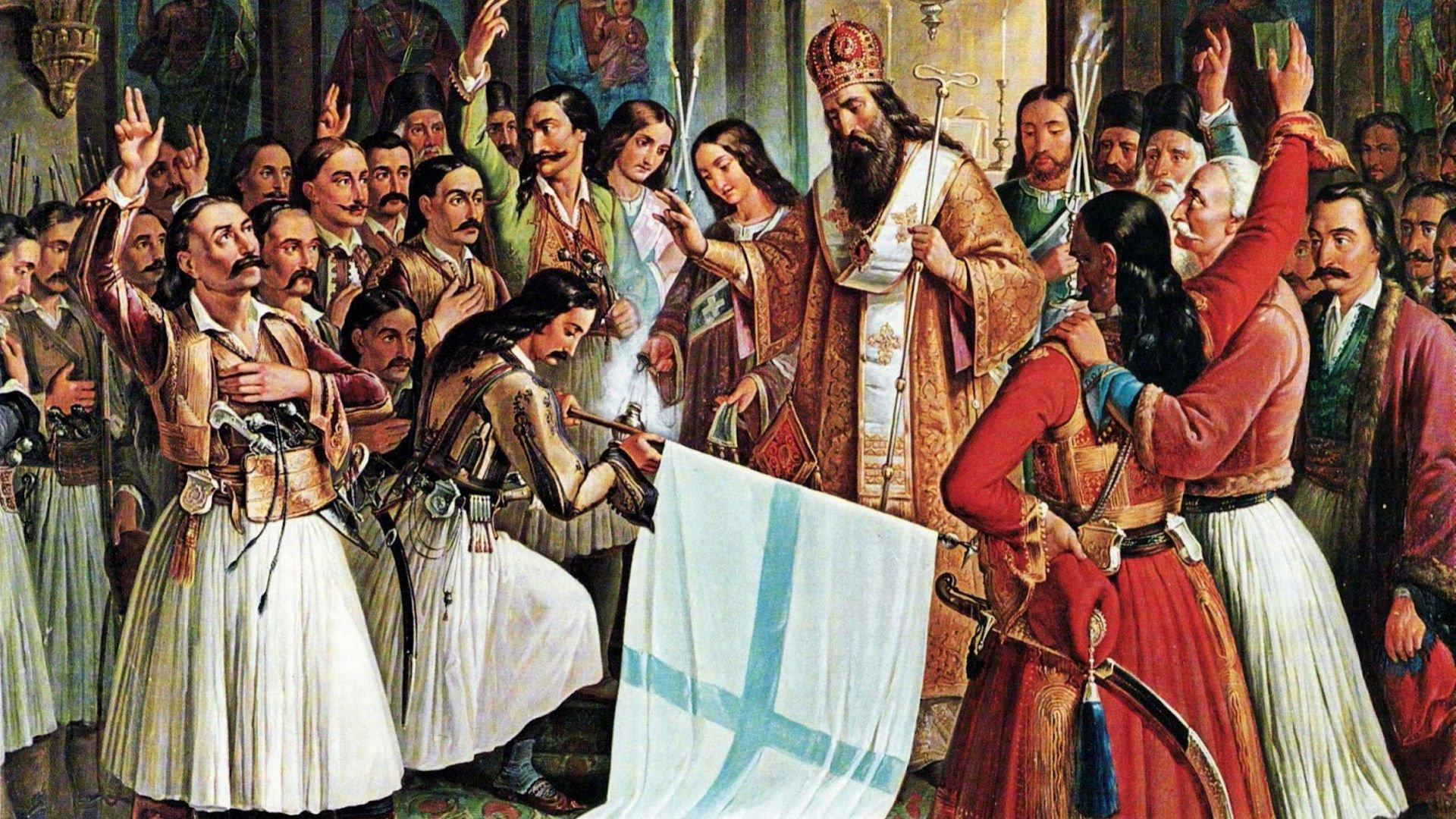 Το Εικοσιένα και η Ελευθερία των Ελλήνων