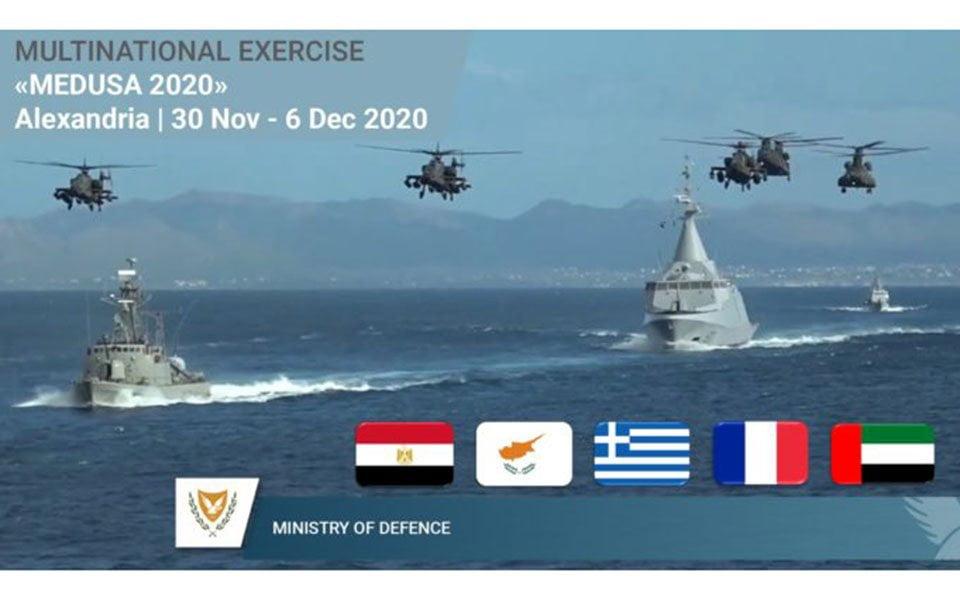Οι διμερείς και περιφερειακές στρατηγικές συμμαχίες της Ελλάδας ασπίδα ασφαλείας και νέα γεωπολιτική προοπτική