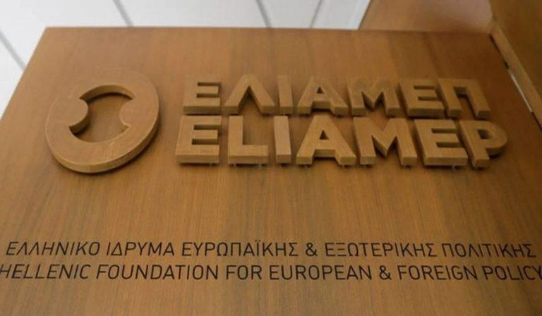Αποκάλυψη: 10 πρεσβείες χρηματοδοτούν το ΕΛΙΑΜΕΠ- 1,2 εκ. ευρώ έσοδα το 2020