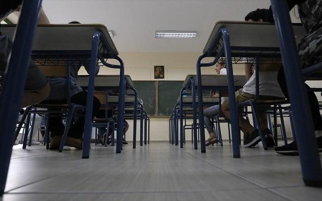 Αλλαγές επί αλλαγών στον τρόπο επιλογής των στελεχών της Εκπαίδευσης