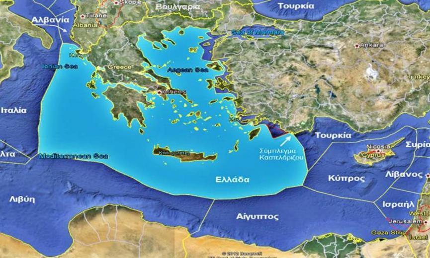 Ελλάδα: Oι κυβερνώντες σου δεν έμαθαν ακόμη πως ό, τι αφήνεις, το χάνεις για πάντα;! Η περίπτωση της ΑΟΖ με Κύπρο