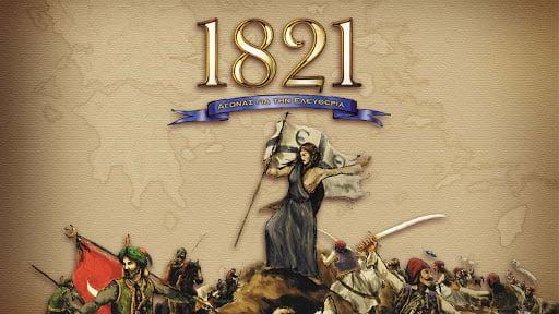 """Δέκα """"Ακαδημαϊκές"""" Απάτες για το 1821, και Δέκα Απαντήσεις - Infognomon Politics"""