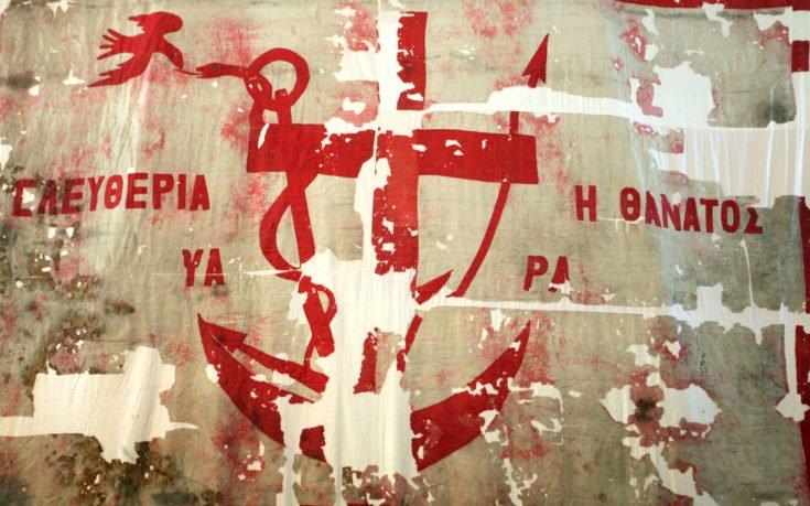 Η άγνωστη συμβολή των Κυπρίων στην Ελληνική Επανάσταση του 1821