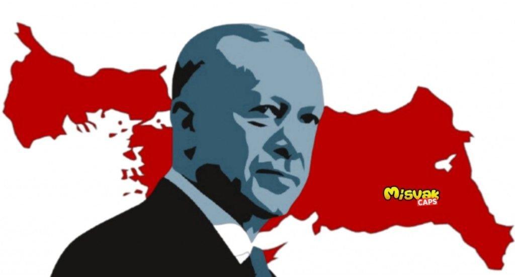Τουρκία : Νέος κατάπτυστος χάρτης με τη μισή Ελλάδα υπό τουρκική κατοχή