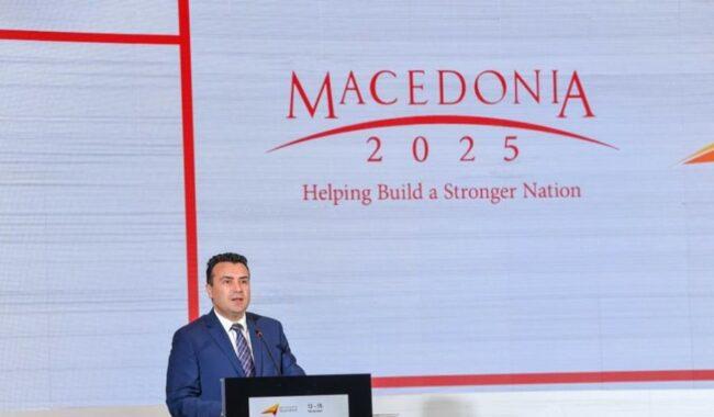 Τα Σκόπια δεν εφαρμόζουν τη Συμφωνία των Πρεσπών, γιατί…