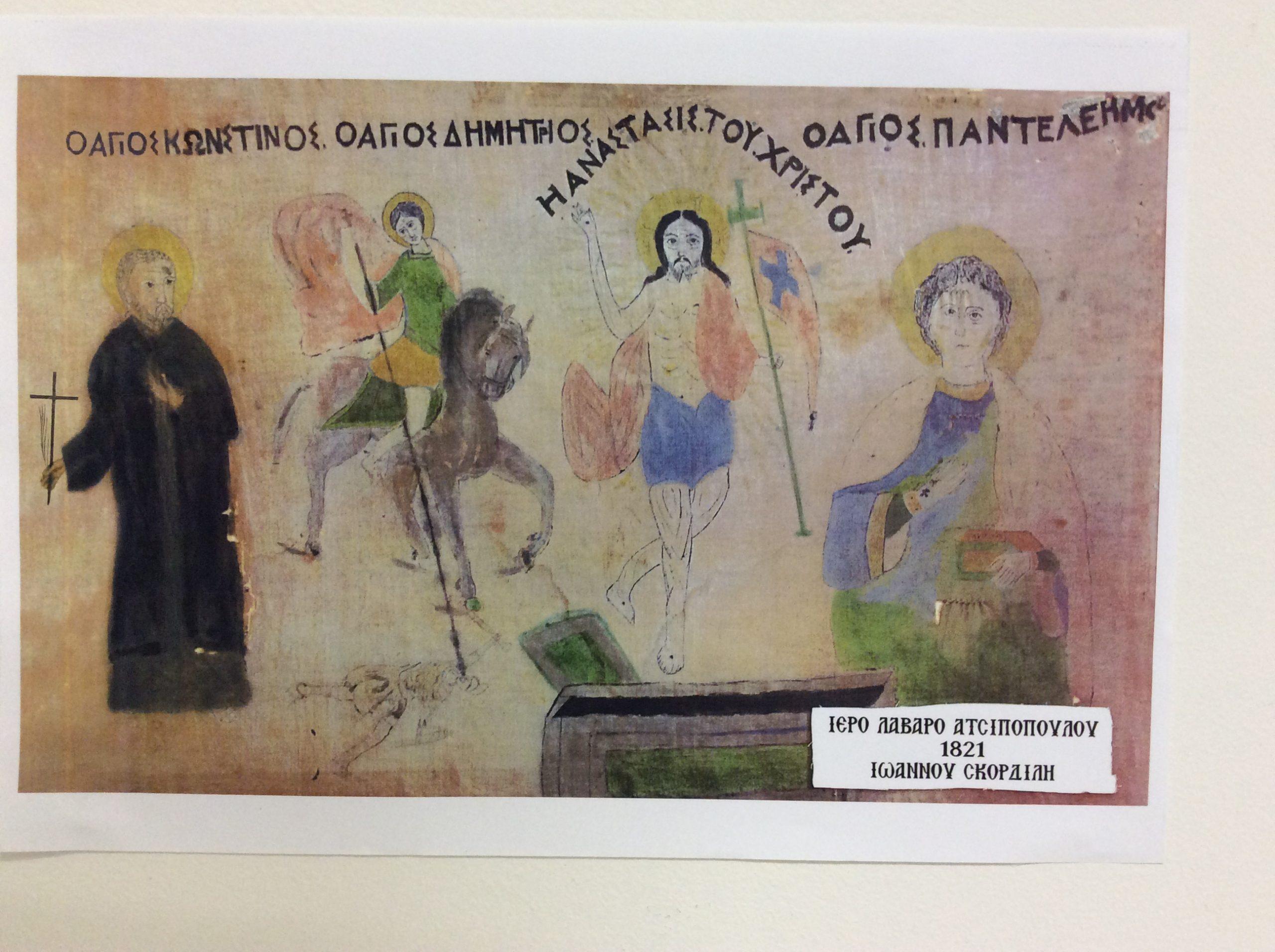 Το ιερό λάβαρο της Επανάστασης του 1821 στην Κρήτη, που φυλάσσεται στο Ατσιποπούλο Ρεθύμνου