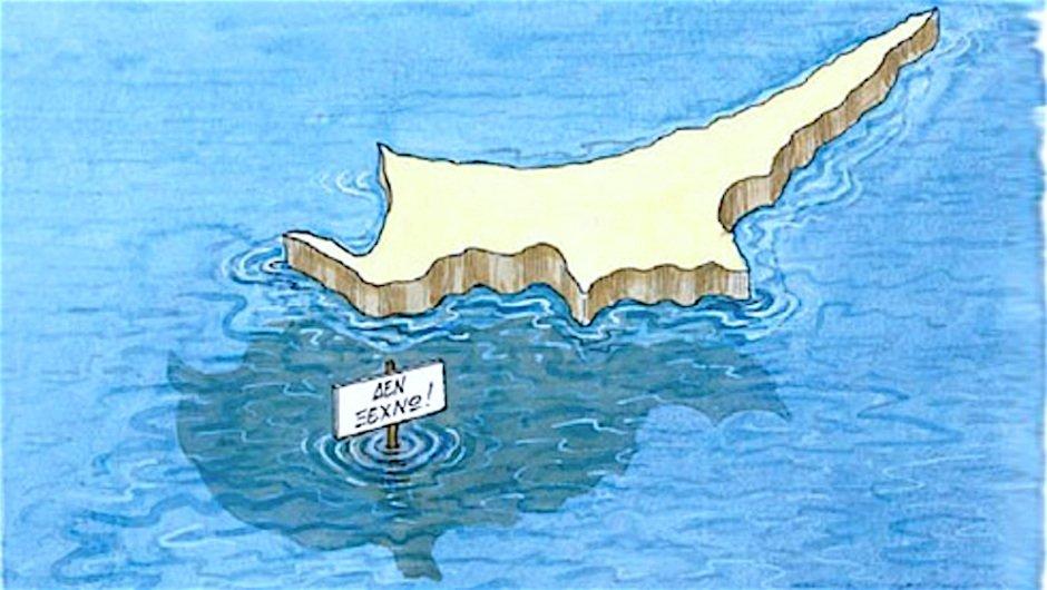 Παγκόσμια πρωτοτυπία ένα έθνος κι ένα κράτος να αυτοκτονεί…