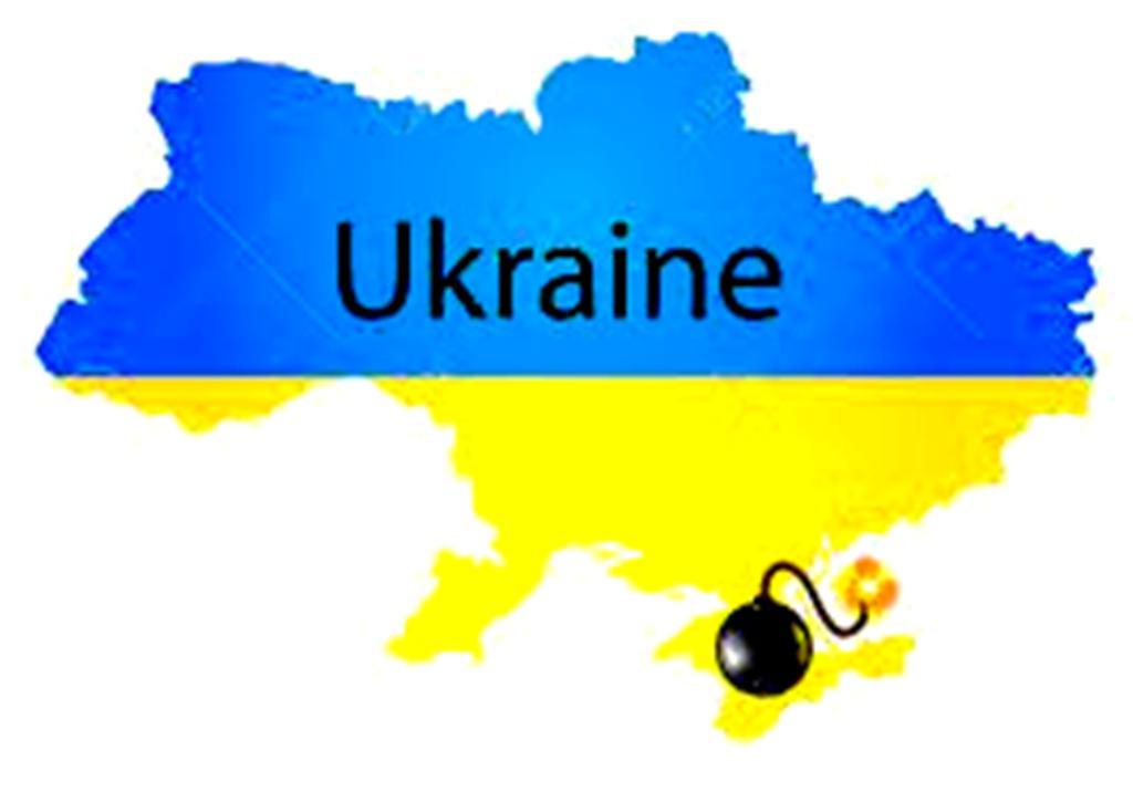 Ουκρανία, αμερικανική βόμβα στην Ευρώπη