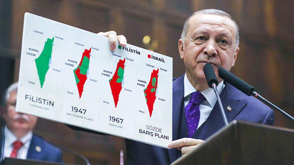 Ερντογάν: Το Ισραήλ είναι εχθρός του ισλάμ, και θα το μάθει όλος ο κόσμος