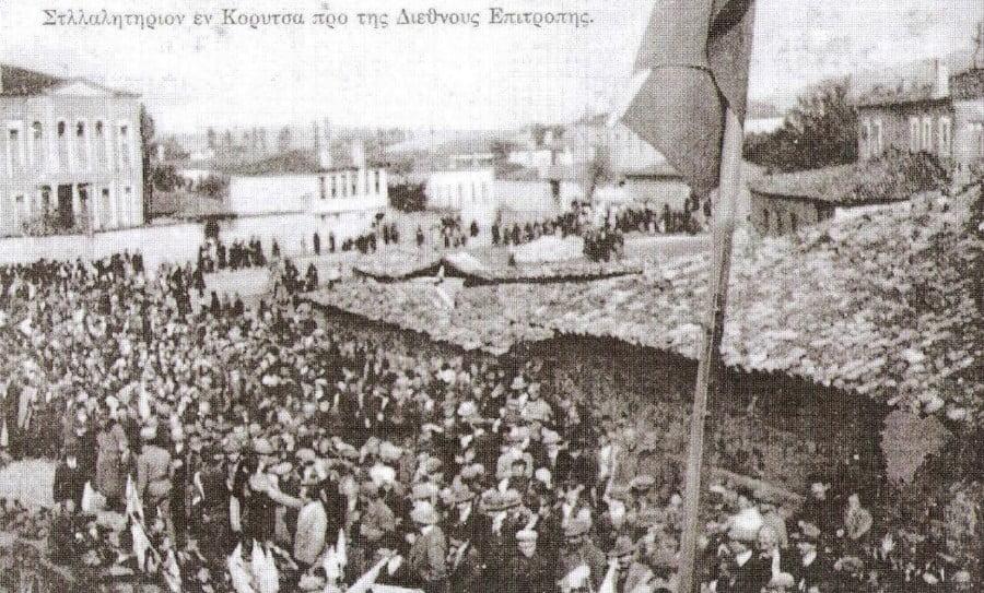 Η ολλανδική σκληρότητα στην Κορυτσά και η διακήρυξη των Ελλήνων της από τις ΗΠΑ