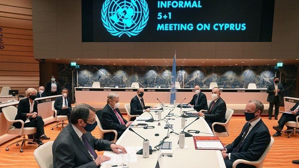 Ολοκληρώνεται σήμερα η Άτυπη Διάσκεψη για το Κυπριακό στη Γενεύη