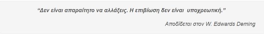 """Τόμσεν : """"Η Ελλάδα δεν μπορεί να ευημερήσει στην Ευρωζώνη"""""""