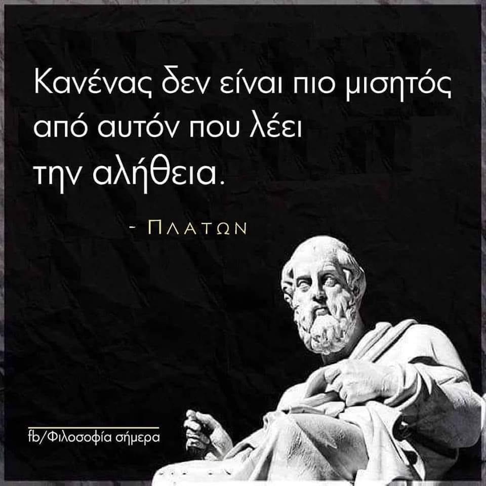 Επενδύστε στην Ελλάδα. Έχει πολλή πλάκα…
