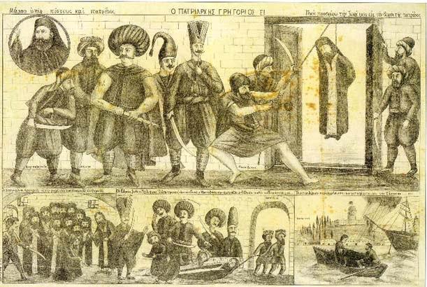 Άγιος Γρηγόριος Ε΄: Ο Ιερομάρτυς και Εθνομάρτυς Πατριάρχης του Γένους μας