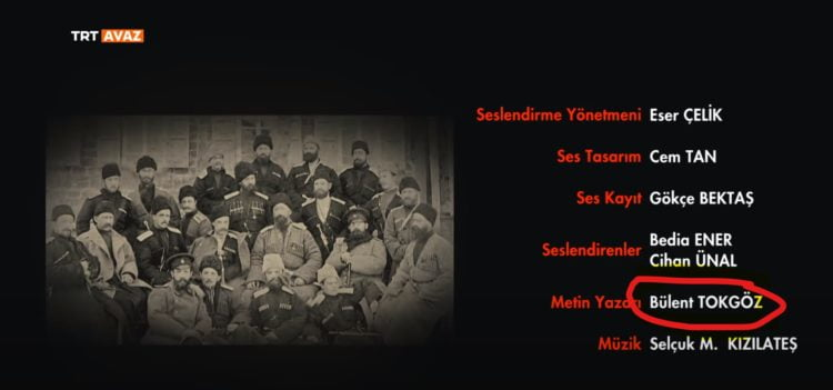 Η Τουρκική Δημόσια Τηλεόραση TRT προσέλαβε τζιχαντιστή σεναριογράφο για δημιουργία ντοκιμαντέρ