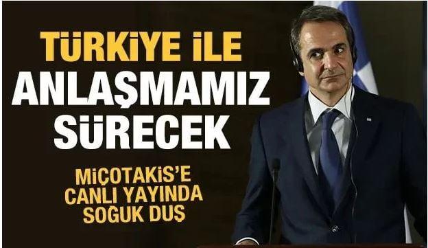 Η στιγμή που ο Πρωθυπουργός της Λιβύης απαντά στον Μητσοτάκη: «Η συμφωνία μας με την Τουρκία θα συνεχιστεί»
