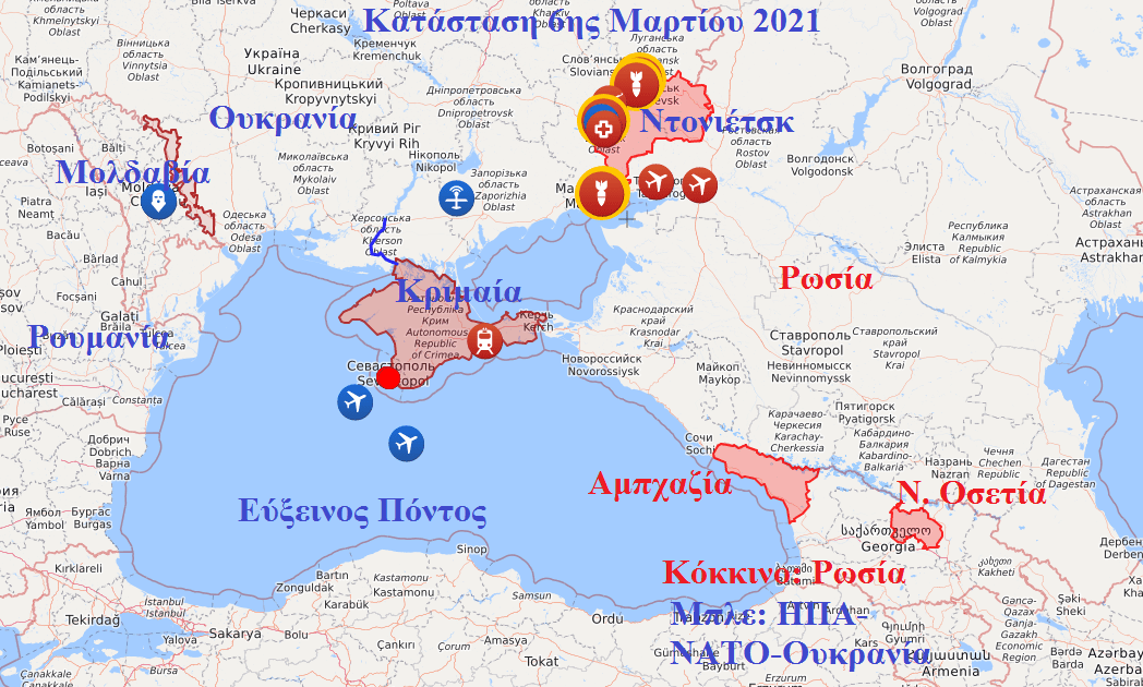Η παγκόσμια ειρήνη διακυβεύεται στην Ουκρανία – Ο ρόλος της Ελλάδας και της Τουρκίας