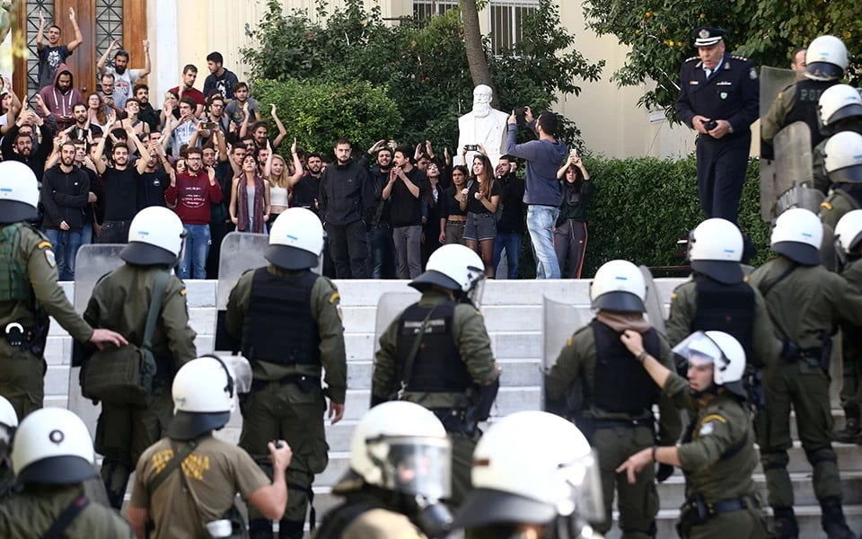Έτοιμη η προκήρυξη για πανεπιστημιακή αστυνομία