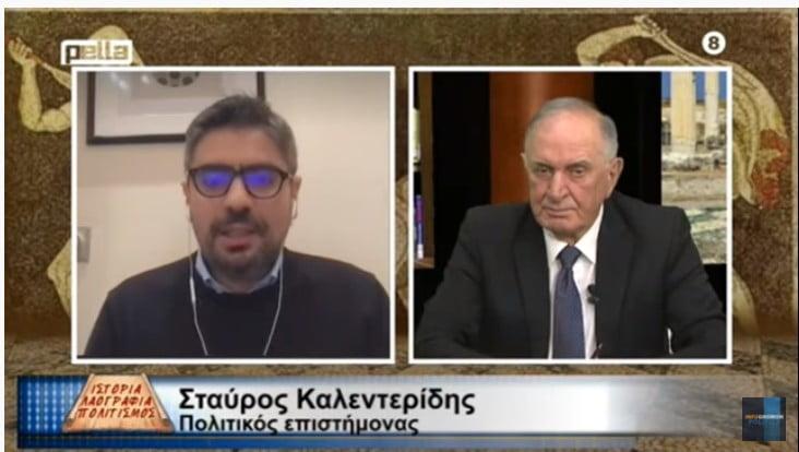 """Σταύρος Καλεντερίδης: """"Η υπέρβαση το μήνυμα του Θεόδωρου Κολοκοτρώνη"""""""