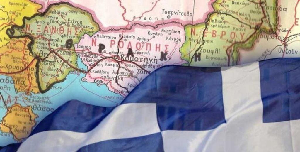 Αποστομωτική απάντηση σε φιλοτουρκική ΜΚΟ που σφετερίζεται την ελληνική Θράκη
