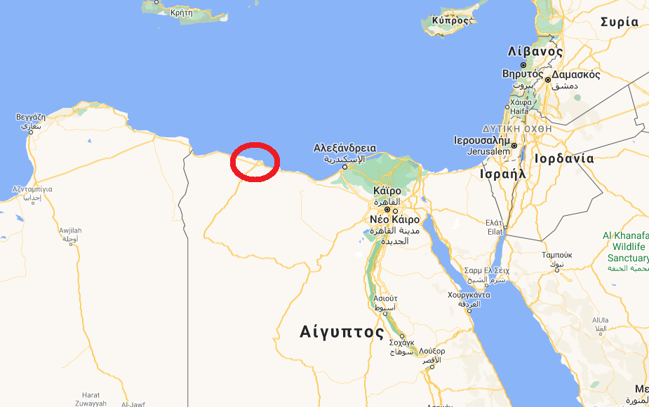 Αίγυπτος: Νέα ναυτική βάση-μήνυμα στην Τουρκία στις ακτές της Μοσογείο
