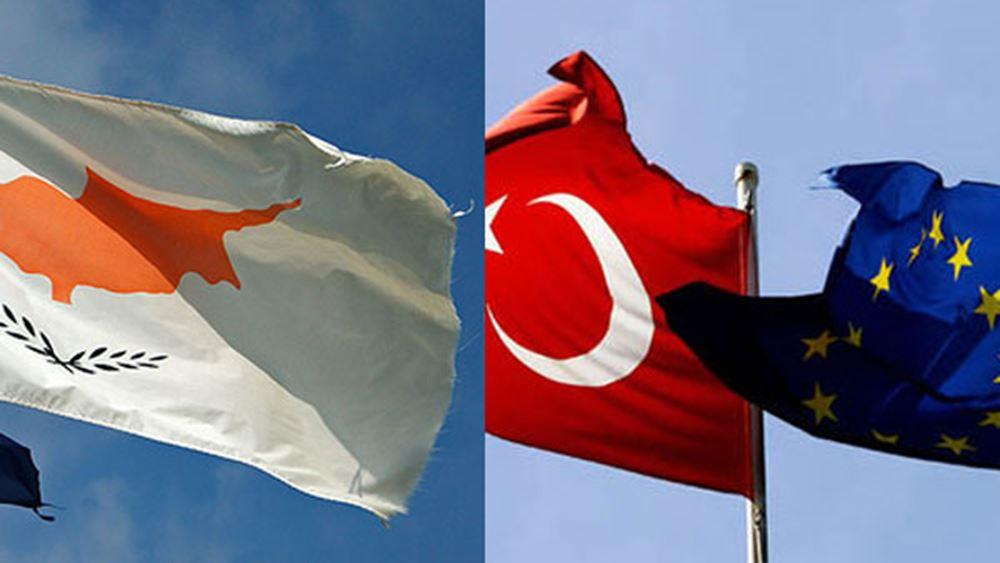 Ντροπή! Η Άγκυρα απέκλεισε την Ε.Ε. από την Πενταμερή για το Κυπριακό!