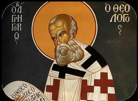 Ο «Χριστός Πάσχων» του Γρηγορίου του Θεολόγου και Βυζαντινή Διανόηση