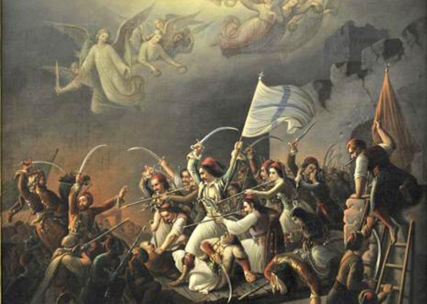 Οι αγώνες για τη δόξα του Μεσολογγίου! Η ηρωική έξοδος ( 10/11 Απρ 1826)