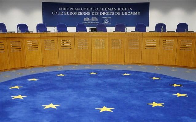 Βαριά καταδίκη για Τουρκία αποφάσισε το Ευρωπαϊκό Δικαστήριο Δικαιωμάτων