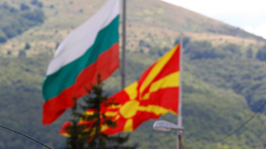 Σοβαρό διπλωματικό επεισόδιο ανάμεσα στα Σκόπια και τη Σόφια
