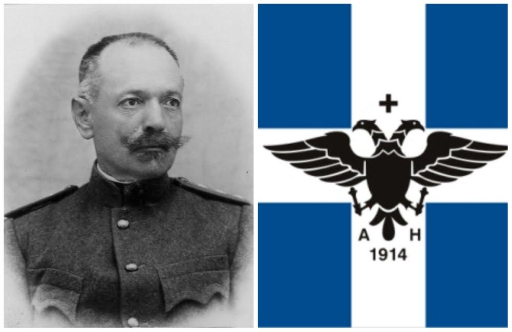 Δημήτριος Δούλης, ο στρατιωτικός από τη Νίβιτσα που αφιέρωσε τη ζωή του στο έθνος