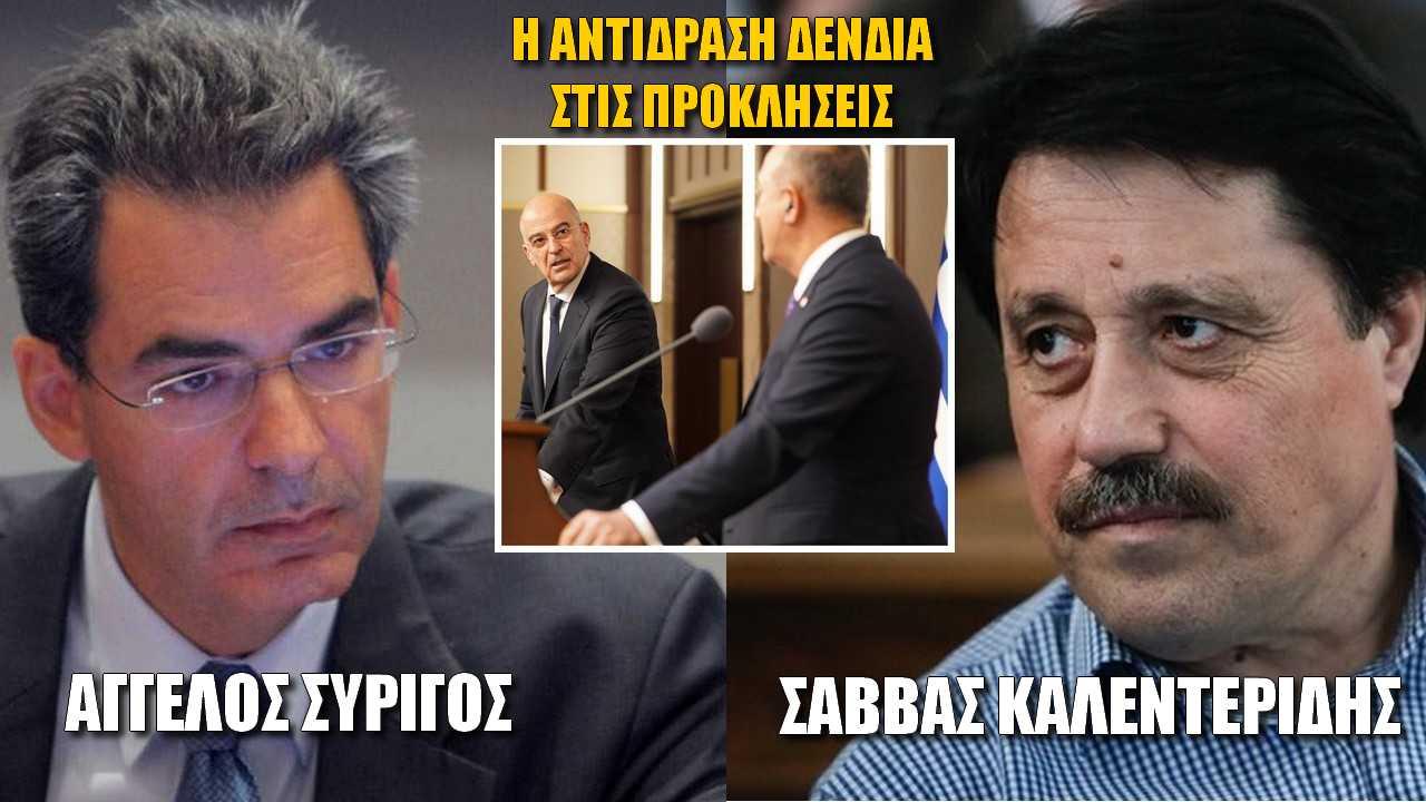 """Άγγελος Συρίγος – Σάββας Καλεντερίδης: """"Αναμέτρηση"""" για την επίσκεψη Δένδια και τη στρατηγική της Ελλάδας"""