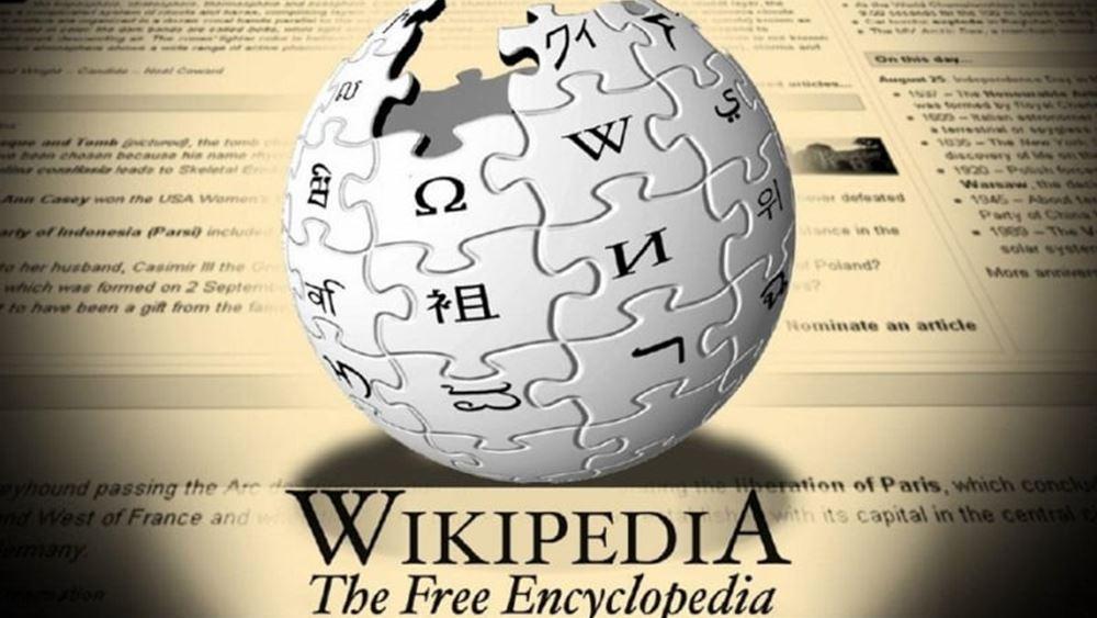 """Η ρωσική Wikipedia ανακοίνωσε ότι κινδυνεύει να χαρακτηρισθεί """"ξένος πράκτορας"""""""