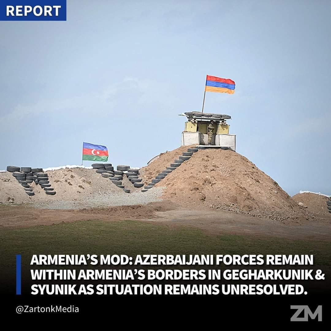 Ακούει κανείς; Παραμένουν σε αρμένικο έδαφος οι δυνάμεις του Αζερμπαϊτζάν