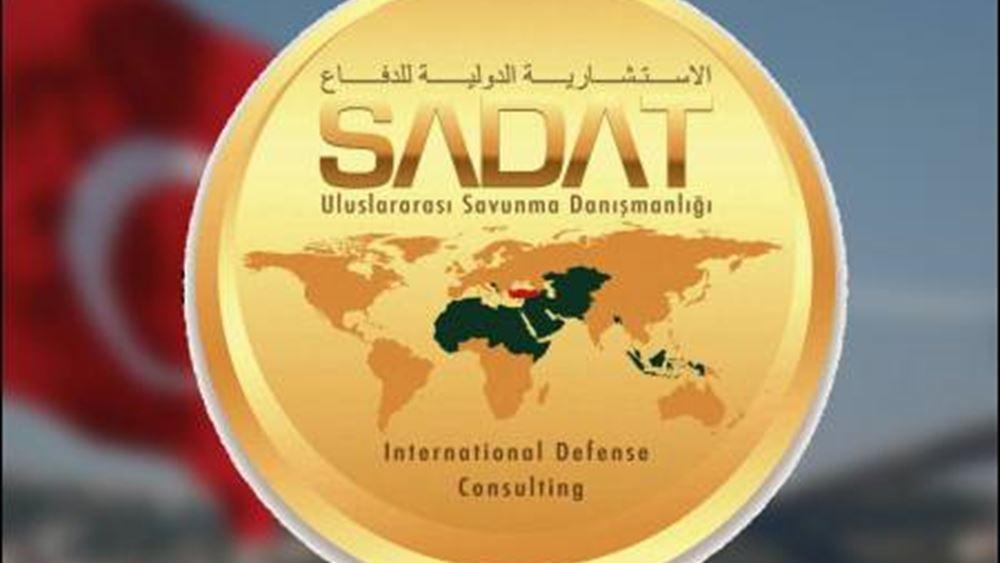 Τουρκία: Η παραστρατιωτική SADAT θα συνεργαστεί με την πολεμική αεροπορία του Πακιστάν