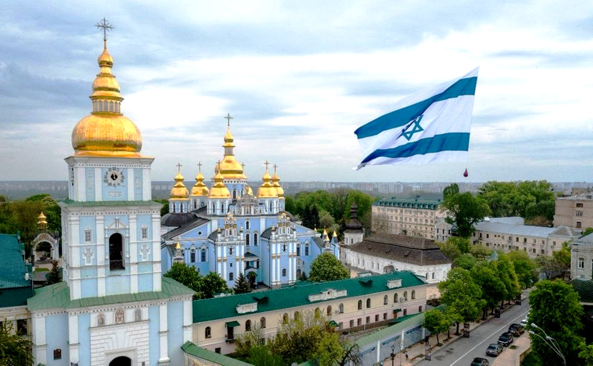 Κιέβο: εδώ που σχίσθηκε η Ορθοδοξία κι άρχισε το ξέφτισμα…ισραηλινή σημαία 40μ. κυματίζει…..ΑΠΙΣΤΕΥΤΟ